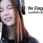 Be Elegance – มองแต่ไม่เห็น ฟังแต่ไม่ได้ยิน