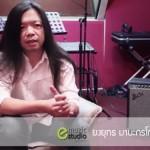 สอนร้องเพลง | อยากเป็นส่วนหนึ่งของดนตรี แต่ไม่รู้จักดนตรี
