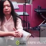 สอนร้องเพลง | ร้องเพลง… เรื่องง่ายๆ ที่ใครก็ทำได้