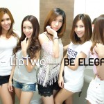 มุม – LipTWO (Covered by Be Elegance) [HD]
