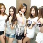 มุม – LipTWO (Covered by Be Elegance) [HD]