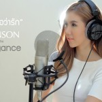 จะบอกเธอว่ารัก (Tell her that I love) – The Parkinson (Covered by Be Elegance)