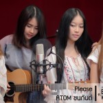Please – Atom ชนกันต์ (Covered by Be Elegance ft. Kanomroo & Oom)