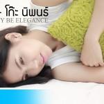 ตัดพ้อ -โก๊ะ นิพนธ์ | Covered by Be Elegance