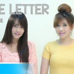 Love Letter – Infinite | Covered by Be Elegance