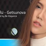 คนไม่จำเป็น – Getsunova | Covered by Be Elegance