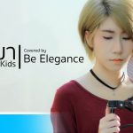 กลับมา – 2 Days Ago Kids | Covered by Be Elegance
