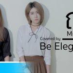 ถ้า – Mr.Team | Covered by Be Elegance