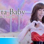Santa Baby – Cynthia Basinet | Covered by Be Elegance