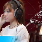 แหลก – SeasonFive | Covered By Be Elegance